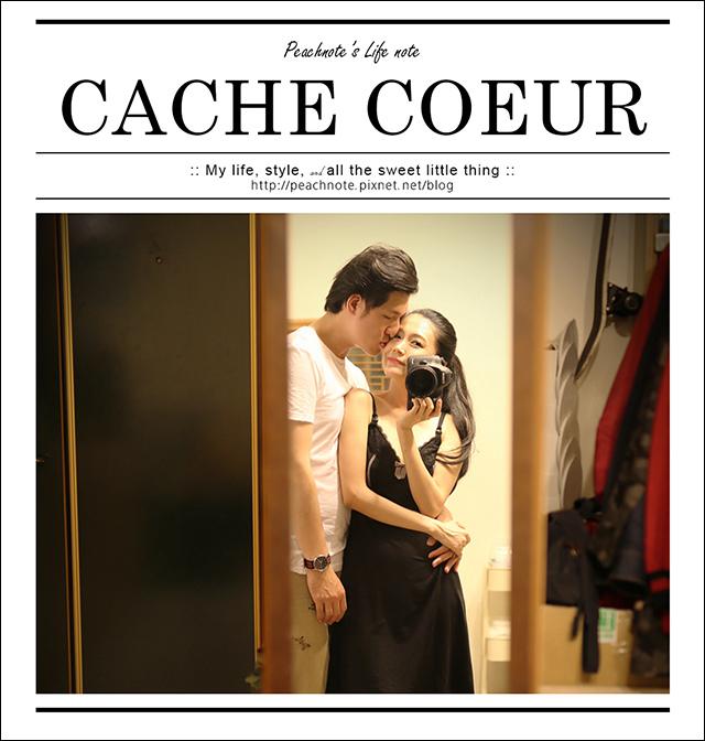 Cache Coeur2.JPG