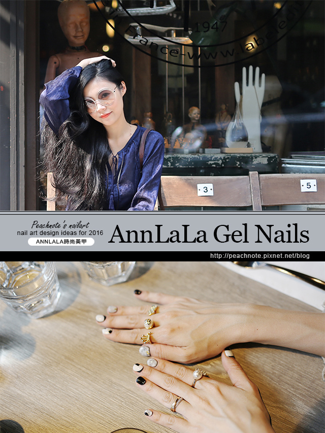 ANN 2014 - 封面.jpg