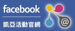 FB-12.jpg