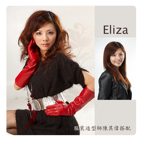 Eliza-02.jpg