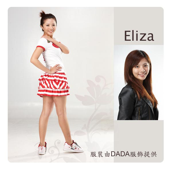 Eliza-03.jpg
