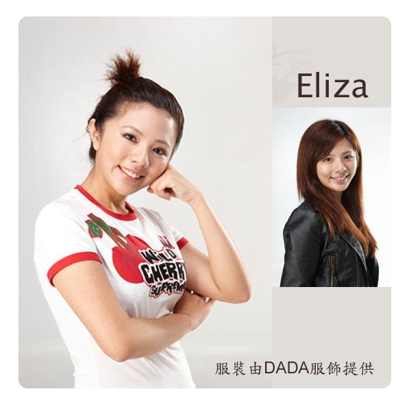 Eliza-04.jpg