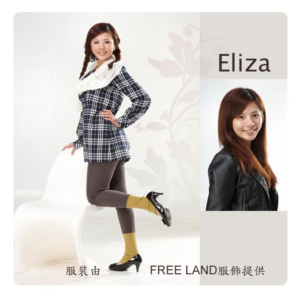 Eliza-05.jpg