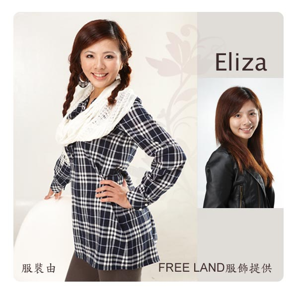 Eliza-06.jpg