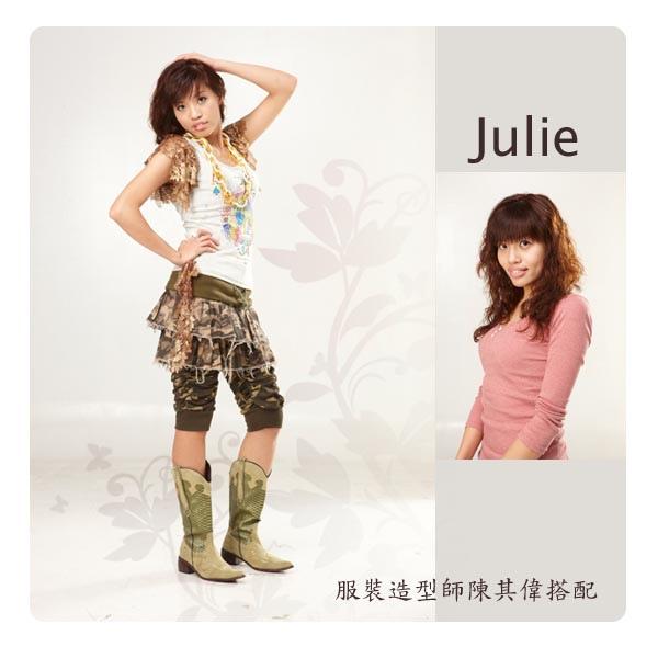 Julie-01.jpg