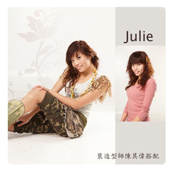 Julie-02.jpg
