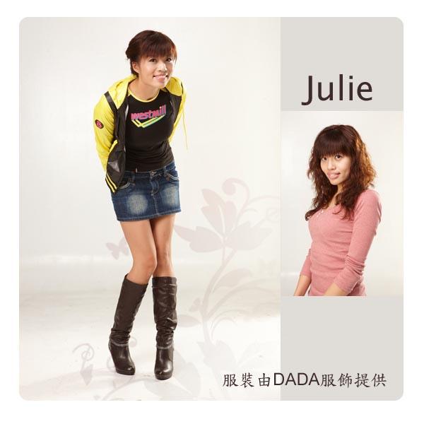 Julie-03.jpg