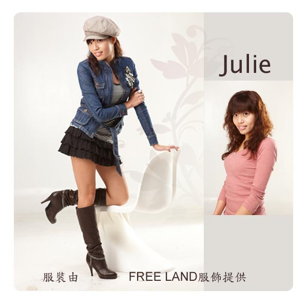 Julie-05.jpg