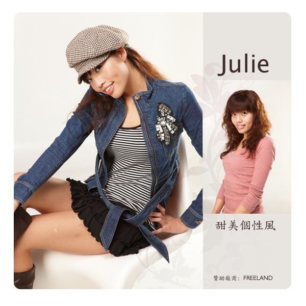 Julie-06.jpg
