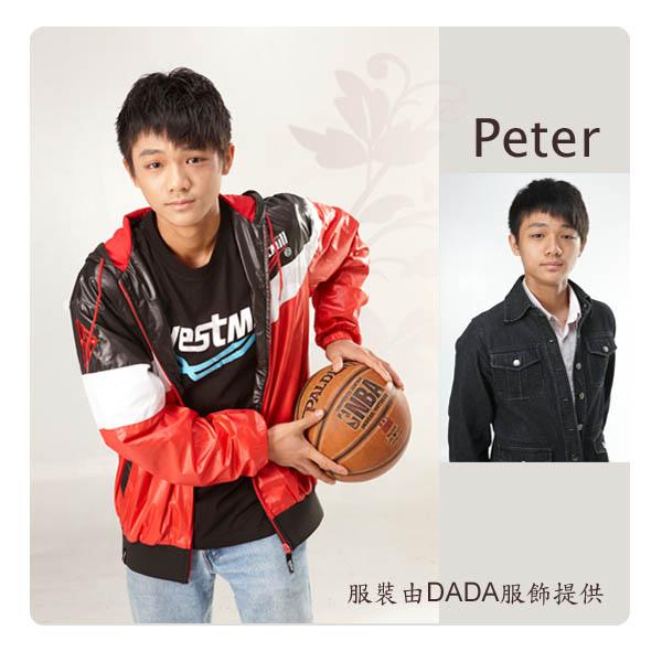 Peter-03.jpg