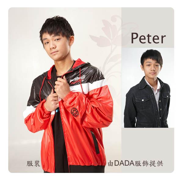 Peter-04.jpg