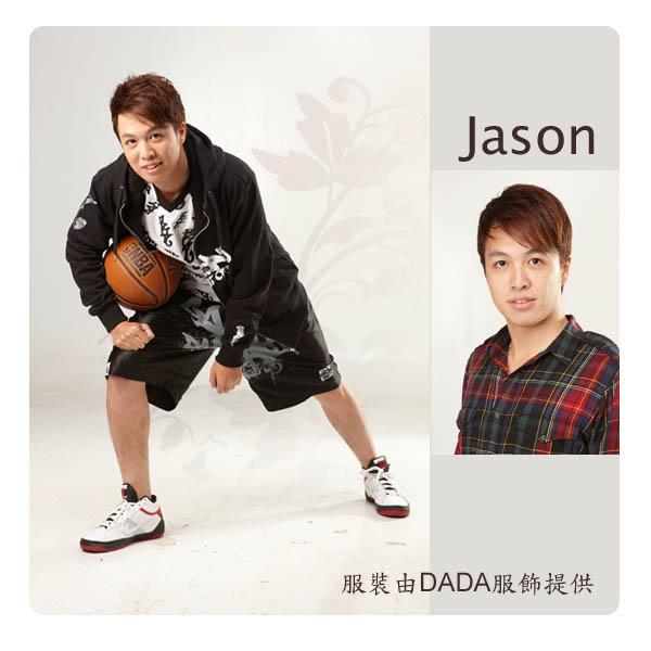 Jason-03.jpg