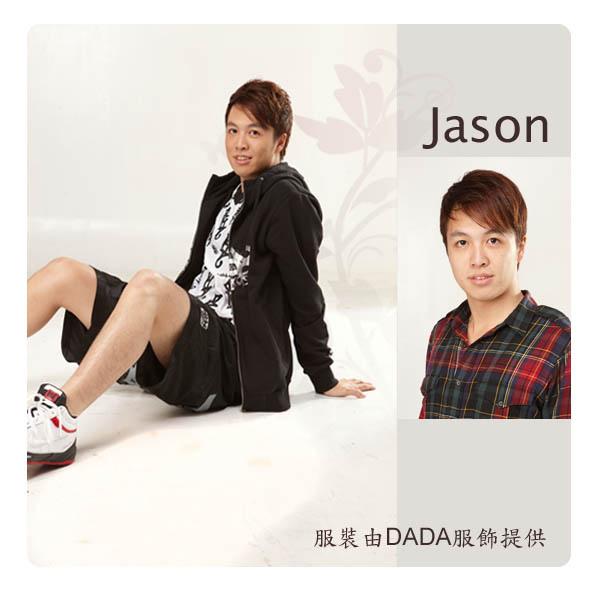 Jason-04.jpg