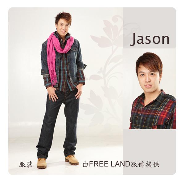 Jason-05.jpg