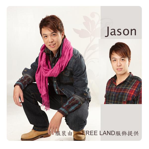 Jason-06.jpg