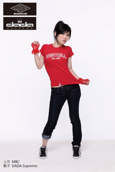 dada, MBC服飾1.jpg