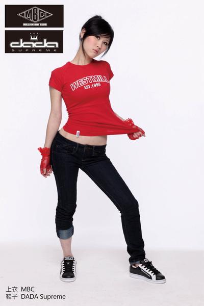 dada, MBC服飾2.jpg