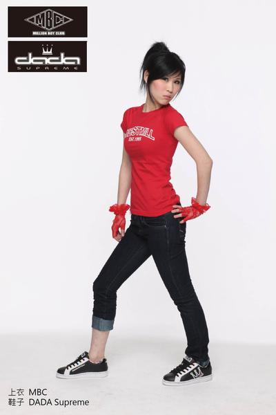 dada, MBC服飾3.jpg