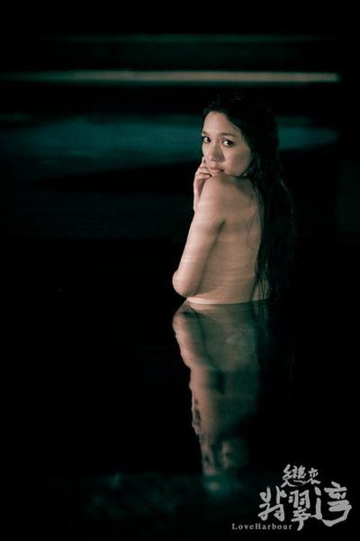 李玉琳拍裸露戲