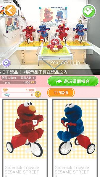 Screenshot_20170331-151808_副本.png