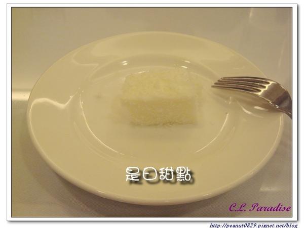 Su 蔬食料理