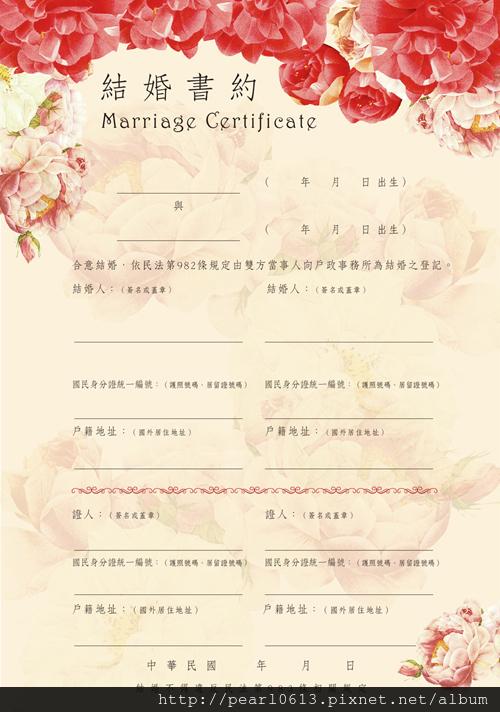certificate_P