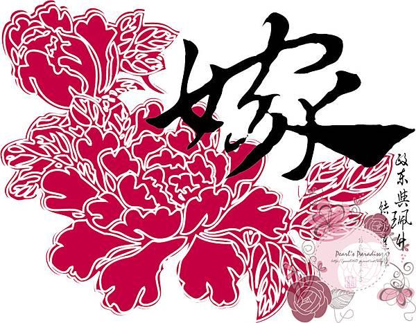 Logo3-3