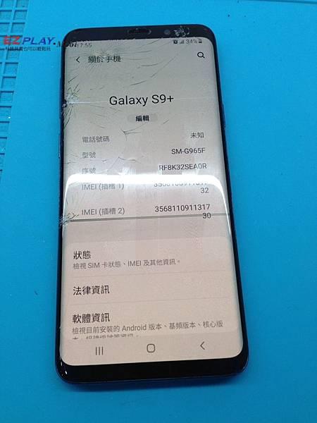 袁棟梁S9+-1.jpg
