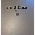 smith&hsu menu