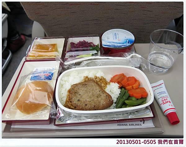韓亞航空飛機餐