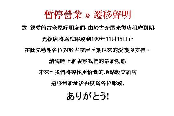 2011-11-20_155843.jpg
