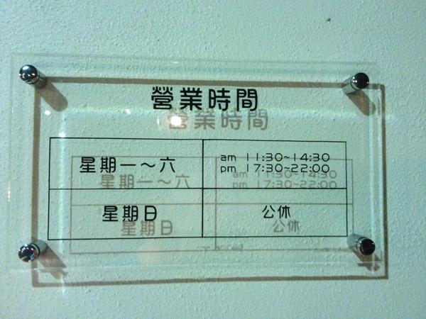 Photo 12-9-7 下午6 50 01