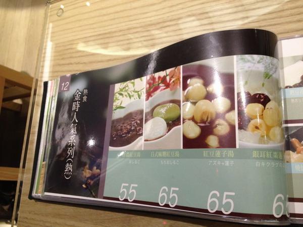 Photo 12-9-7 下午8 01 51
