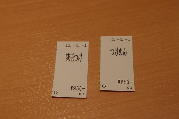 P3011958