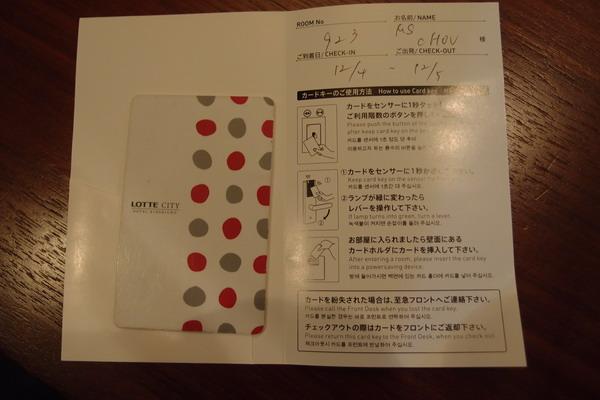 PC050023