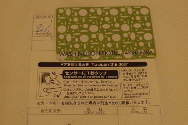 PC020592
