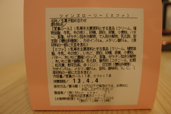 P4041610.JPG