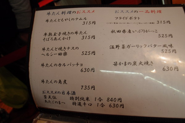 P4051977.JPG