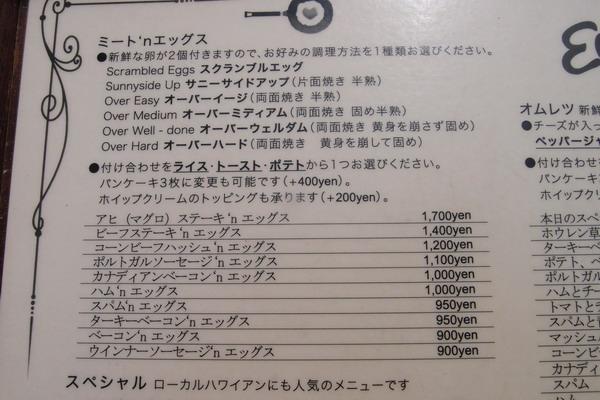 P4010958.JPG
