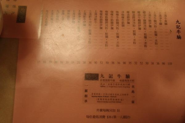 P7171043.JPG