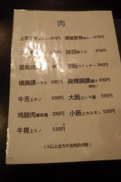PA224414.JPG