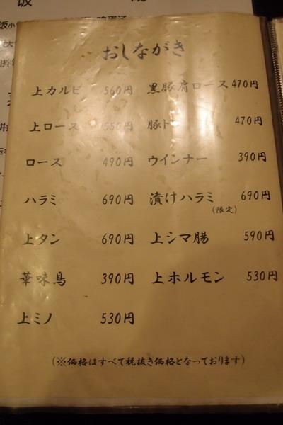 PA224421.JPG