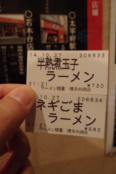 PA275743.JPG