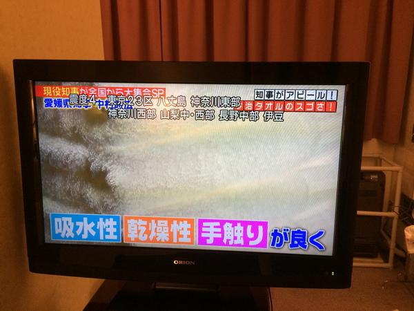 2015-05-30 20.32.40.jpg
