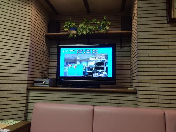 2015-05-30 20.37.06.jpg