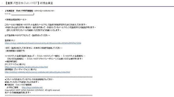 03新規04.jpg