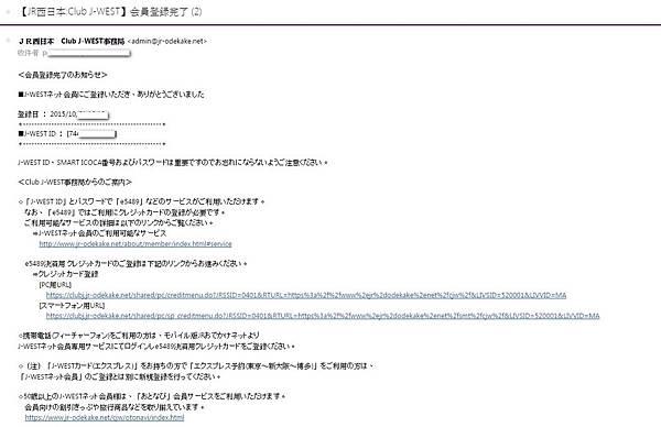 03新規05.jpg