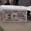 P4020060.JPG