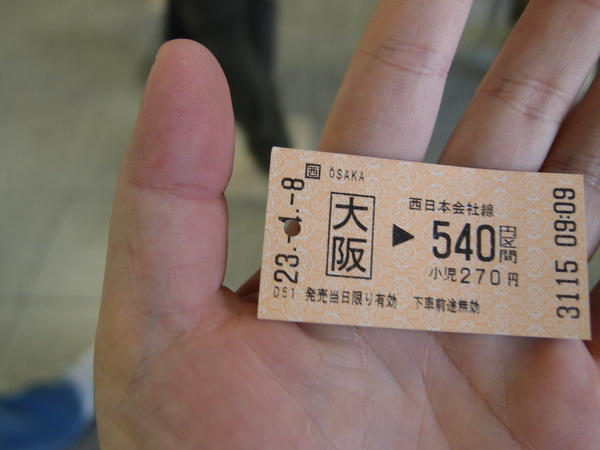 P4082387.JPG