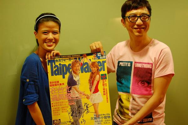 小侑得到03年老哈和jolin拍的雜誌封面海報